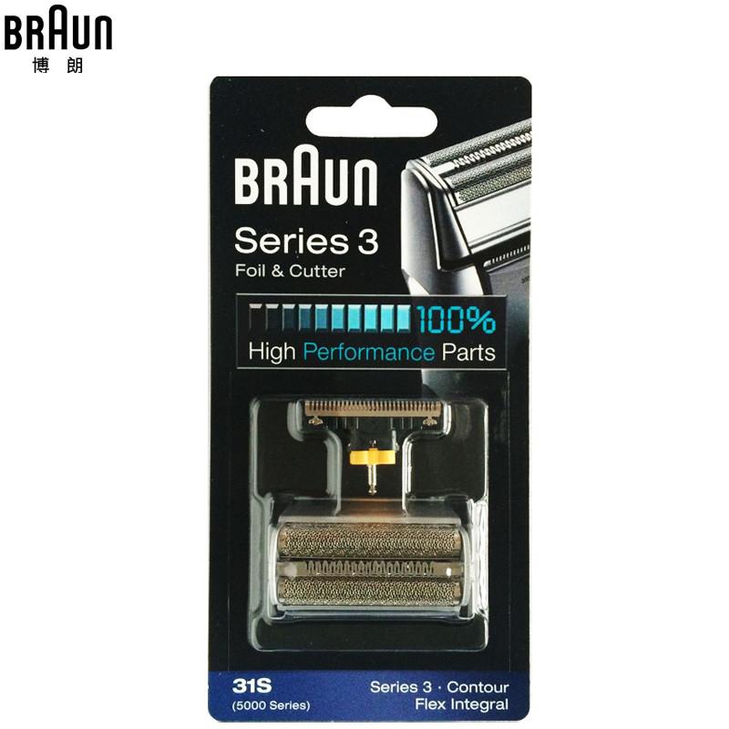 博朗(Braun)刀头网膜组合31S