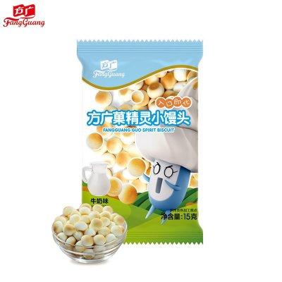 方廣 寶寶零食 菓精靈小饅頭牛奶味15g
