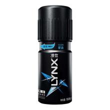 凌仕(Lynx)男士魅动香氛经典契合150ml(新老包装随机发货)【联合利华】