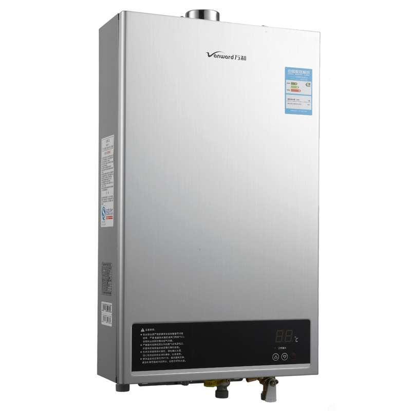 万和燃气热水器jsq20-12ev26