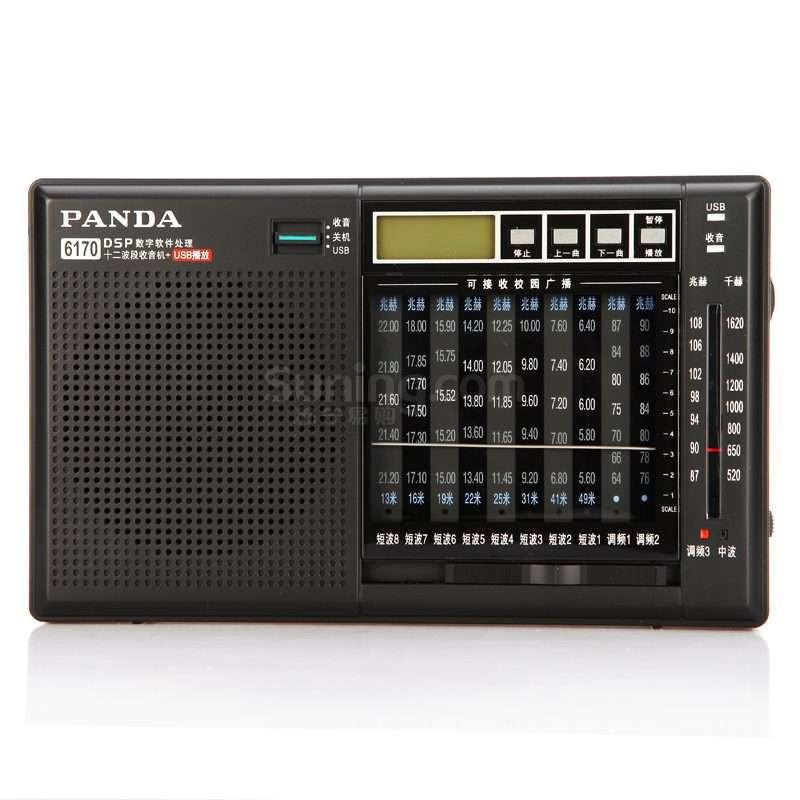 熊猫(PANDA) 6170 立体声收音机 高灵敏度十二波段DSP