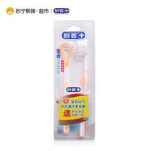 舒客舌刮器+纤丝深洁牙刷