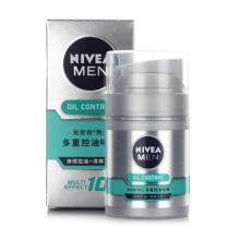 妮维雅(NIVEA)男士多重控油啫喱50g 持续控油 补水保湿