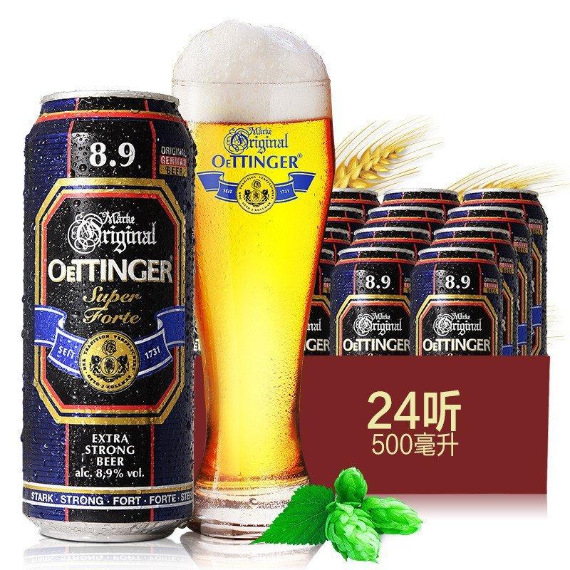 奥丁格8.9度啤酒500ML(24罐/箱)