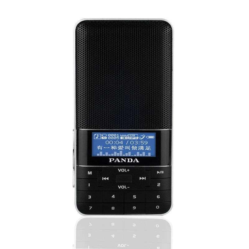 熊猫(PANDA) DS-178 插卡收音机 数码小音箱 数字点歌 歌词同步显示(黑色)