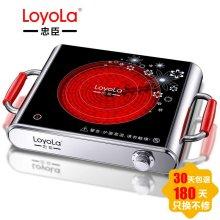 LOYOLA忠臣电陶炉LC-E011S