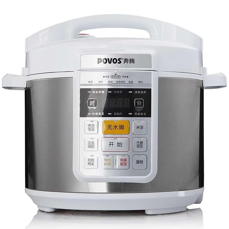 奔腾电压力煲ln523