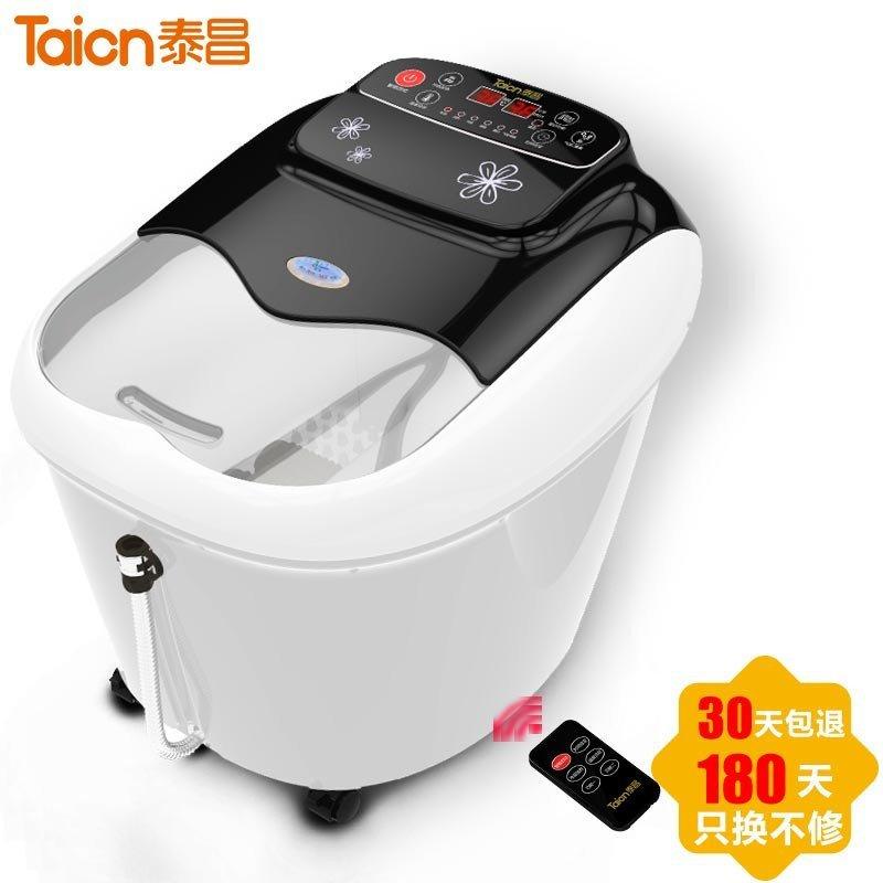 金泰昌养生足浴盆TC-9018