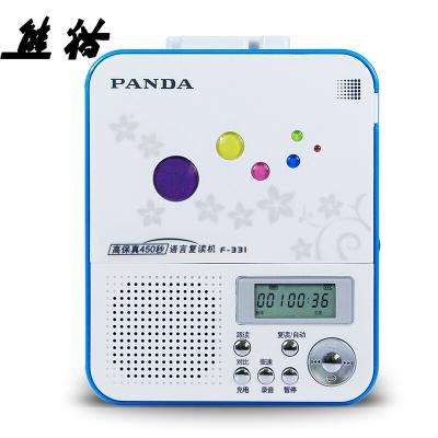 PANDA/熊猫 F-331语言复读机磁带u盘插卡录音机转录机MP3播放器(蓝)