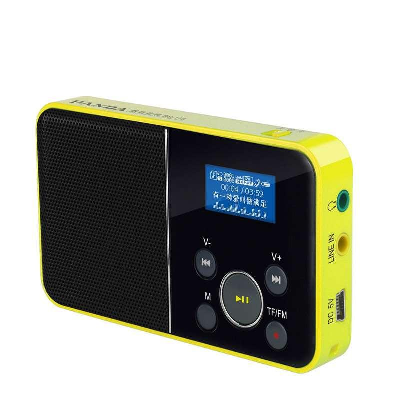 熊猫数码音响播放器DS-116 黄 插卡音箱 一键录音立体声收音机
