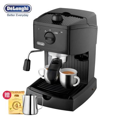 德龙(DeLonghi) EC146.B 半自动咖啡机意式家用商用泵压式咖啡机蒸汽式自动打奶泡花式咖啡正品行货