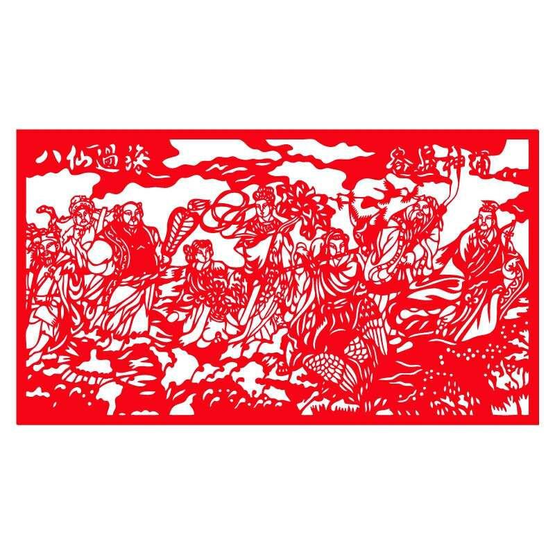 饰品摆件台历剪纸餐巾纸客厅窗花玻璃贴本田门贴拉花灯笼猴福字装饰画