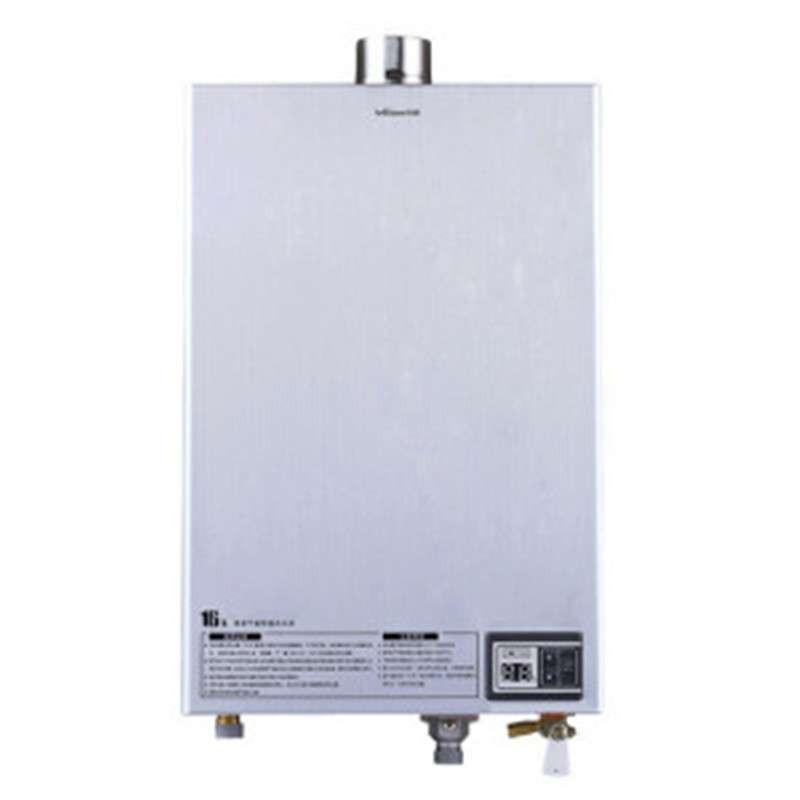 万和燃气热水器jsq32-16p320y图片