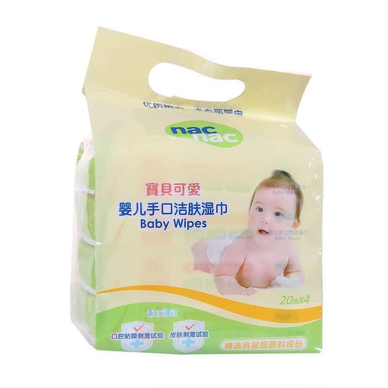 宝贝可爱 婴儿手口洁肤湿巾 湿纸巾 20抽(4包) 33201