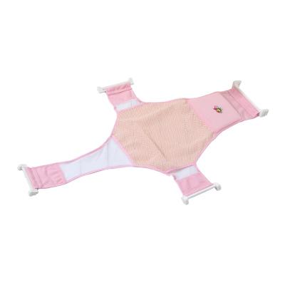 DuDi/青蛙嘟迪 婴儿浴网宝宝浴床网兜十字可调初生儿童洗澡网 粉色