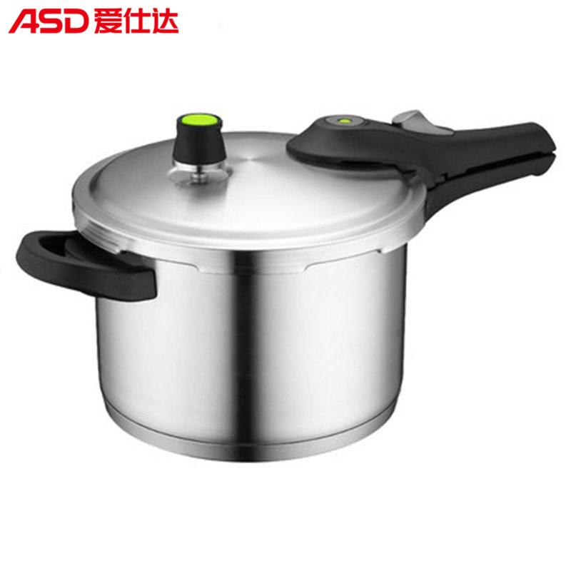 爱仕达高压锅ASD 22CM阿拉贡304不锈钢燃气压力锅 电磁炉高压锅QL1822