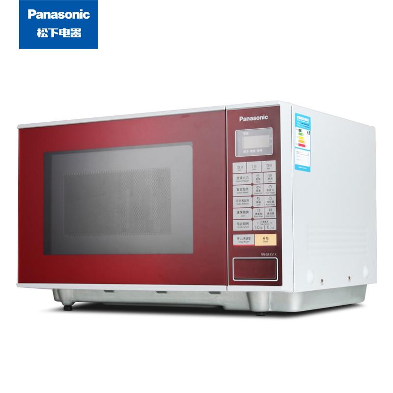 Panasonic松下微波炉NN-GF351XXPE(银色)