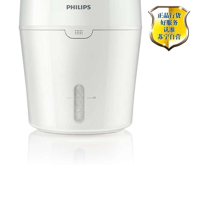飞利浦(Philips) 加湿器HU4801/00