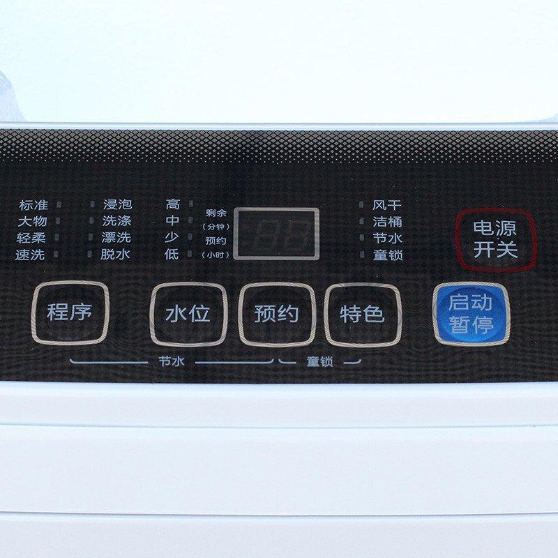 夏普洗衣机xqb70-270el-b