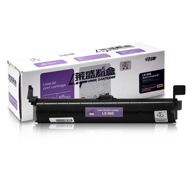 莱盛(laser)LS-90E 一体机粉盒(适用于Panasonic KX-FAT90E FL313CN/318CN//
