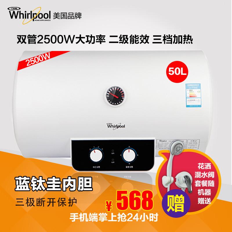 惠而浦电热水器esh-50mk