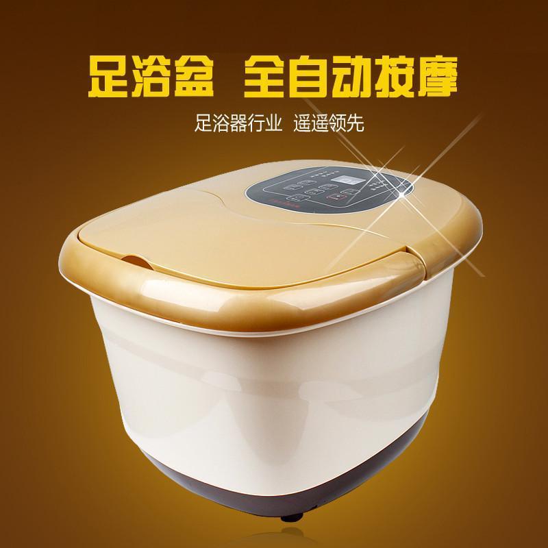足疗刮痧足浴盆全自动按摩洗脚盆电动按摩加热泡脚盆深桶机