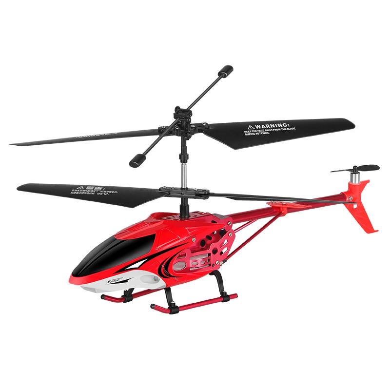 勾勾手 儿童玩具遥控飞机 合金耐摔遥控直升机 儿童航模玩具直升飞机可充电 无线遥控飞行器 炫酷飞鲨3.5通烈焰红