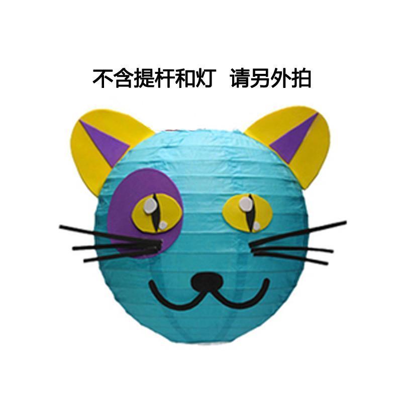 卡通动物儿童手工灯笼 diy制作材料包手提万圣节纸灯笼批发幼儿园ef