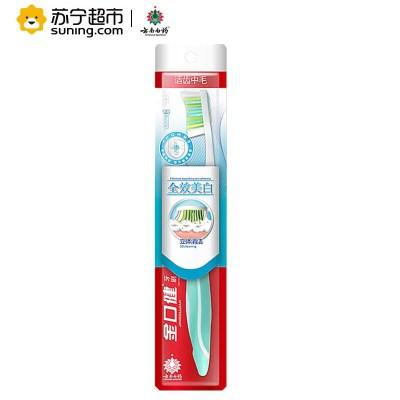 云南白藥(YUNNAN BAIYAO)金口健牙刷
