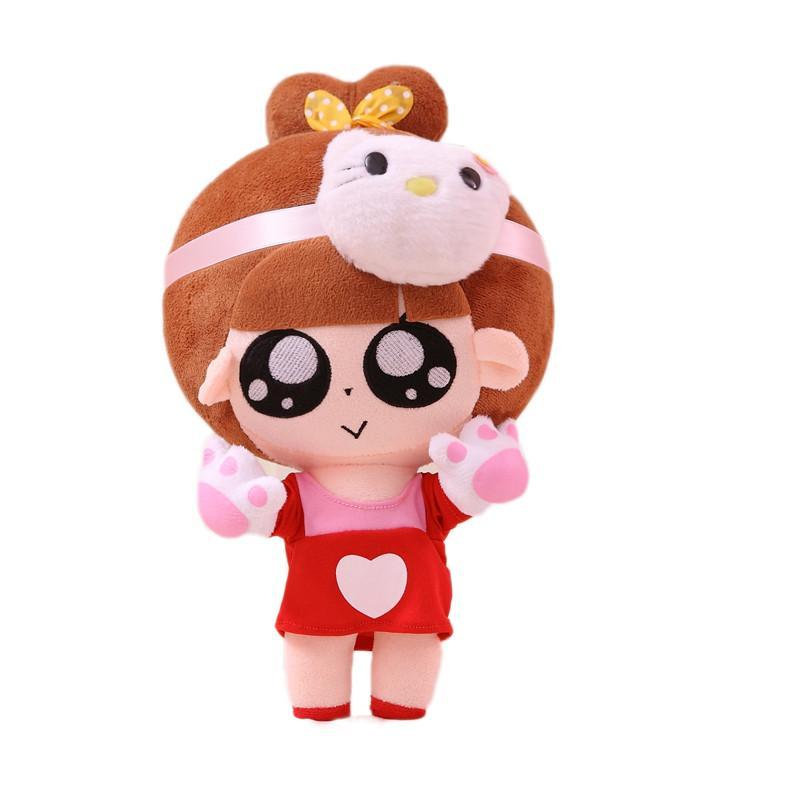 燕妮 萌小q毛绒公仔表情系列可爱布娃娃 猫咪款 35cm