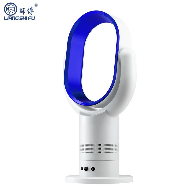 凉师傅无叶风扇台式 遥控定时 新电风扇 椭圆10寸 LSF-018-2A 白蓝