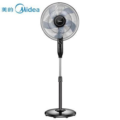 美的(Midea)电风扇FS40-15QW
