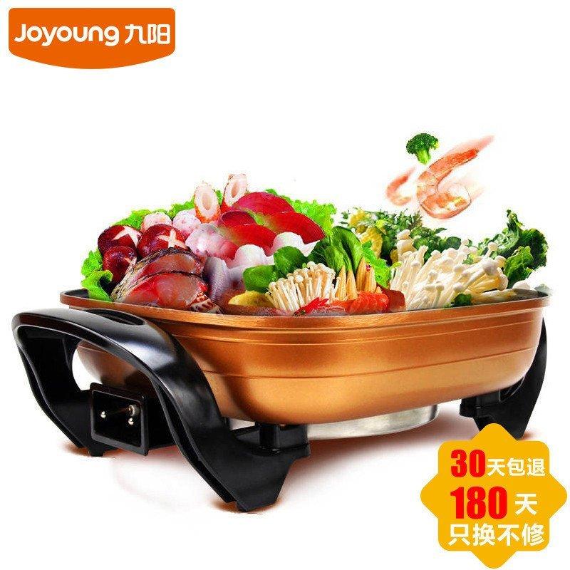九阳(Joyoung)JK-45H02 电火锅