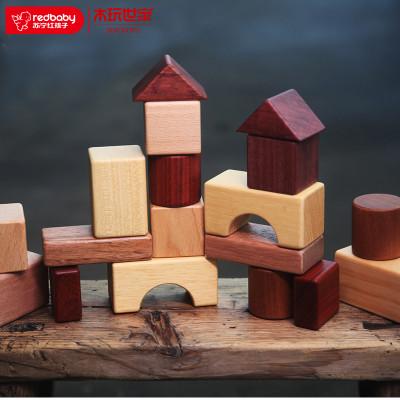 木玩世家 大地 i4009 大块积木 原色原木进口木制玩具 生日礼物