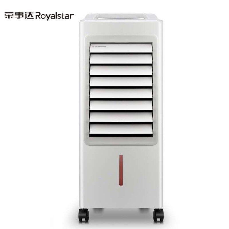 荣事达(Royalstar)KJ61Z 电风扇 冷风扇 空调扇 电子单冷空调扇