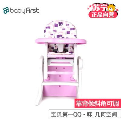 【苏宁自营】宝贝第一(Babyfirst)儿童餐椅 QQ咪(6个月-6岁) 几何空间