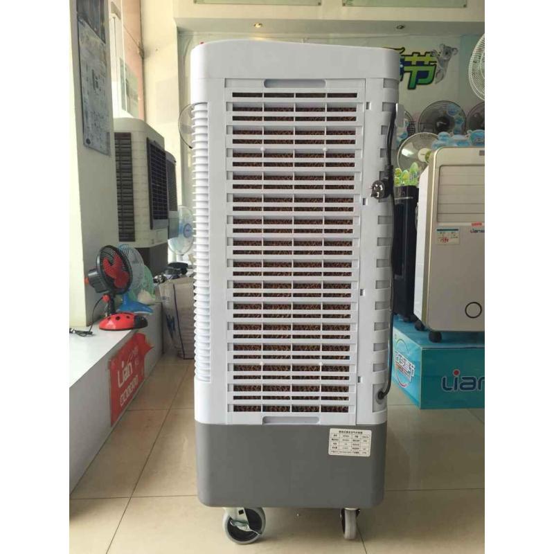 浩奇冷风机mfc6000
