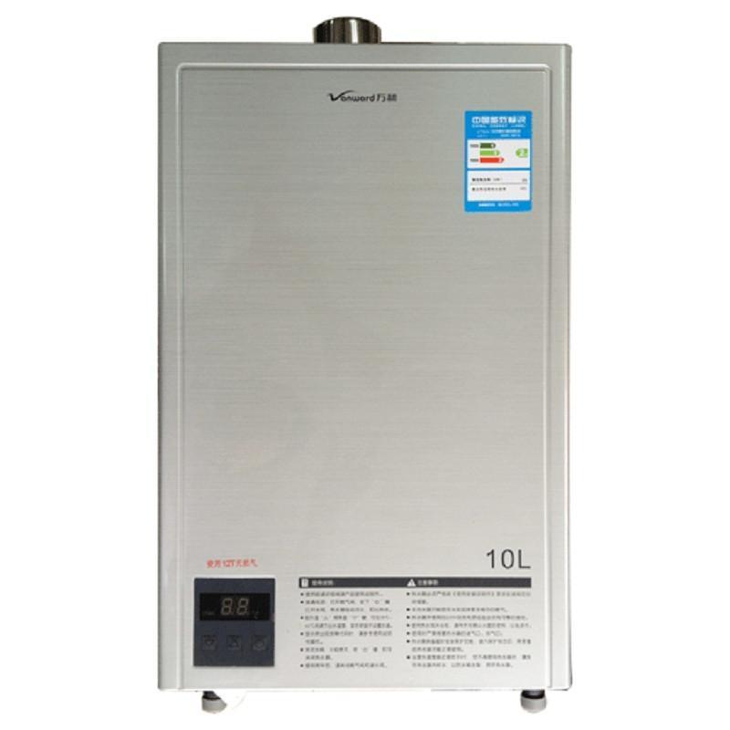 万和燃气热水器jsq25-13et15