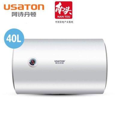 阿诗丹顿电热水器DSZF-C40J20D1