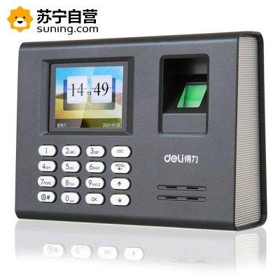 得力deli3946指纹考勤机 指纹式打卡机 彩屏签到机 大容量免软件报表