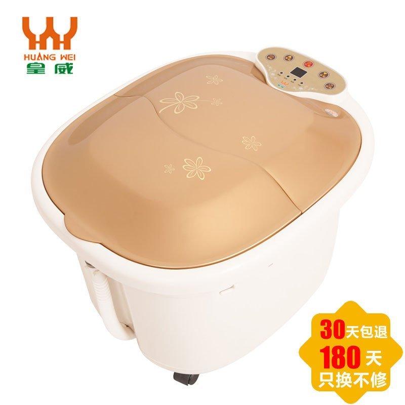皇威(HUANG WEI) 智能养生足浴盆 H-222B