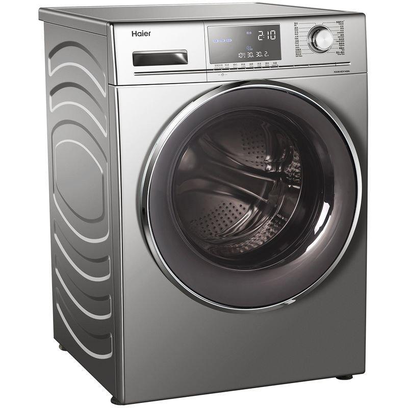 如何取消海尔滚筒洗衣机 xqg60-812预约洗涤程序?目前图片