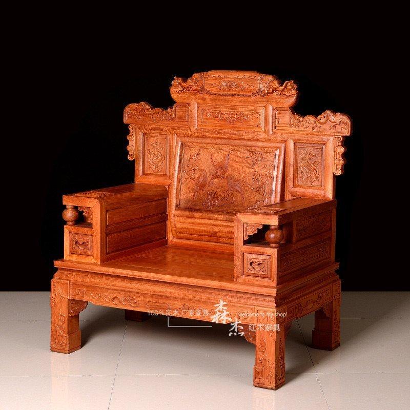 【森杰】森杰实木沙发红木非洲花梨木家具仿古中式客厅财源滚滚沙发