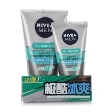 妮维雅(NIVEA) 男士控油冰极矿物炭洁面泥100g+50g(新老包装随机发货)油性肤质 保湿补水 控油平衡 深层清洁