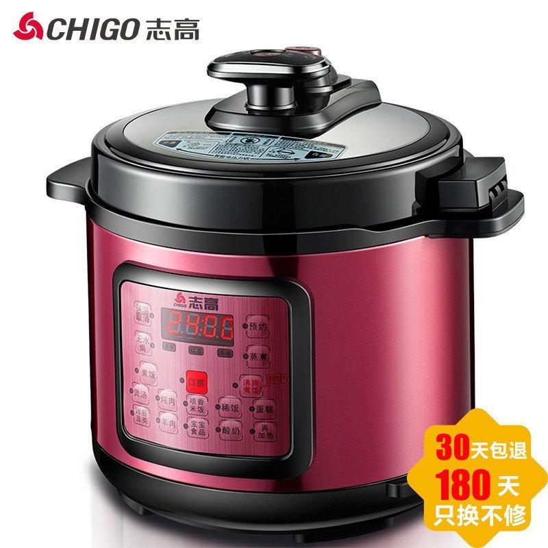 志高(CHIGO)电压力锅HY-50D(ZG-519D)