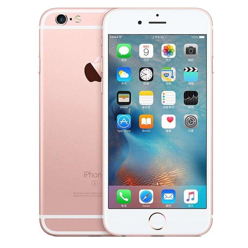 Apple iPhone 6s 64GB 玫瑰金色 移动联通电信4G手机