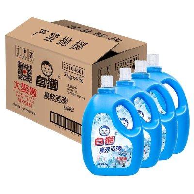 (超值24斤一年装)白猫高效洁净洗衣液瓶装3kg*4 整箱销售(苏宁定制)