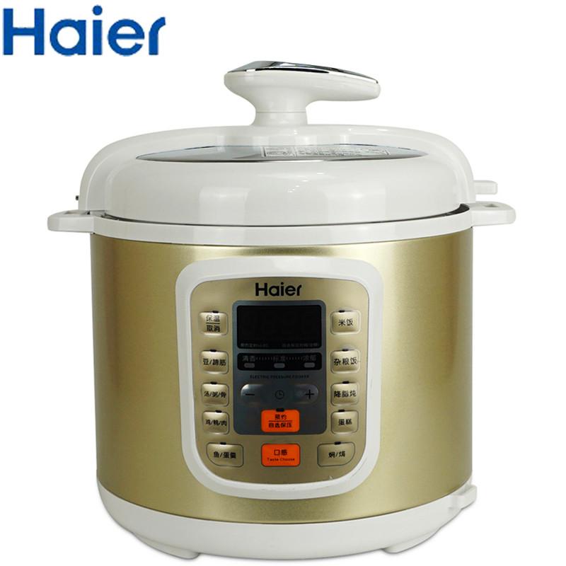 海尔(Haier)HPC-PYLS5020 多功能智能电压力锅双胆 5L 正品 包邮