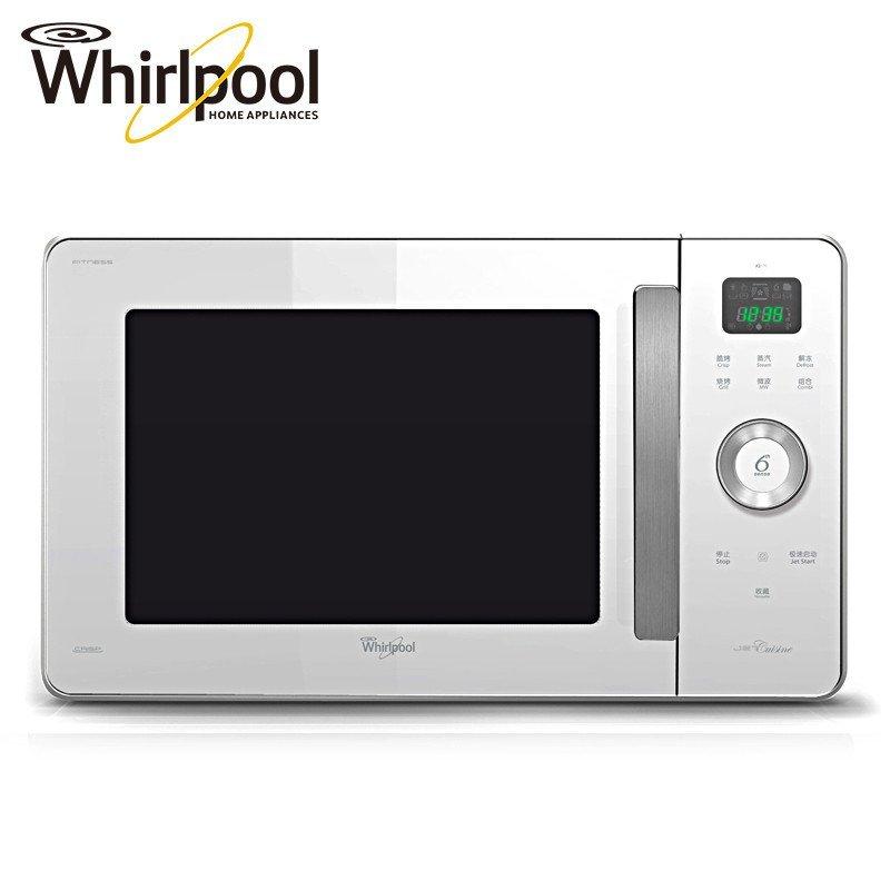 惠而浦(Whirlpool) 微波炉WM-JQ276/WH 转盘27L