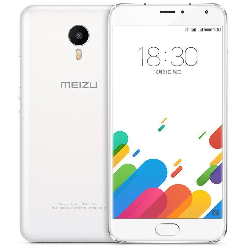 魅蓝metal 16G 白色 公开版移动联通双4G手机